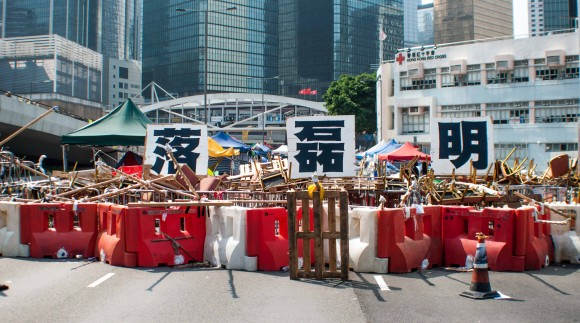 "Blockade of Hong Kong ""Occupy Central"""
