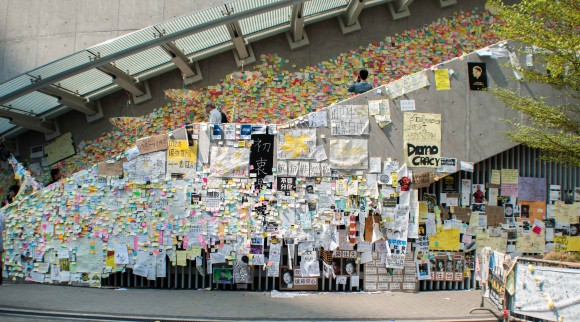 """The """"Lennon Wall"""" is real world pin up wall collecting messages from students and supporters."""