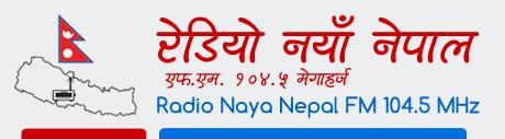 Naya Nepal Radio Programme