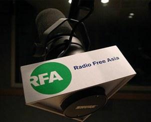 Photo: Radio Free Asia