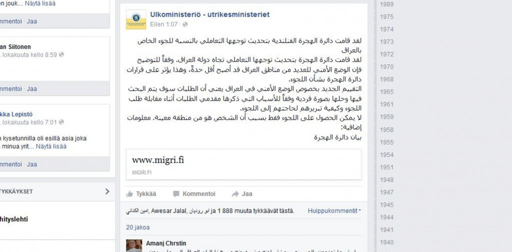Screenshot from the Facebook page of the Foreign Ministry of Finland.