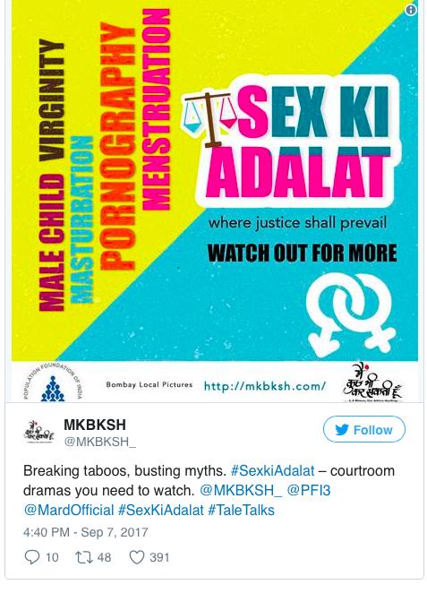 #SexKi Adalat